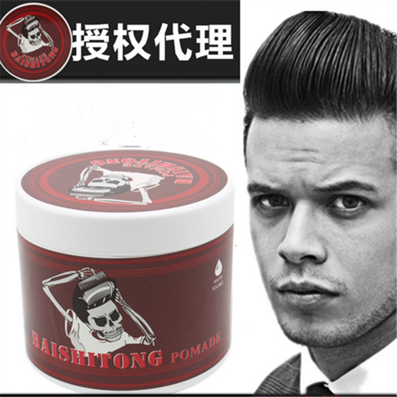 Superb Product Pictures Of Best Quality Components Hair Pomade.  1054AB39F818F90A5AF2D85E724BDB6D_ O$KJY8I8J%327ZO%9LR2`YU_.png ...