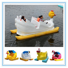 Best selling used pedal boats for sale/human powered boats water park equipment