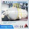 The leading supplier of industrial reactor/reaction pressure vessel