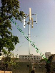 3kw 3 phase vertical axis wind turbine generator permanent magnet