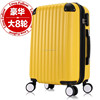 ABS unique luggage sets,ABS pretty luggage set,cheap luggage sets for sale