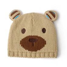Kids Knitting Pattern Instructions- Baby Yellow Bear Aniaml Beanie Hat Knitting Pattern