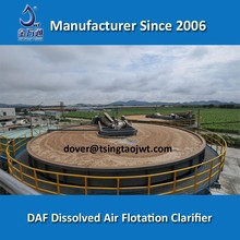Dissolved air flotation water treatment clarifier for printing and dyeing wastewater purification