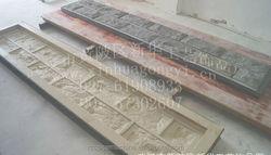 Decorative concrete molds, polyurethane mould for artificial stone, exterior wall mould stone polyurethane