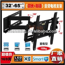 Articulating TV Mount,LCD TV Wall Bracket,Double Arm TV Support For 32''~65''