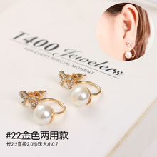 RS-ZN0555 Factory outlet Fashion jewelry Butterfly knot Pearl Earrings with zircon