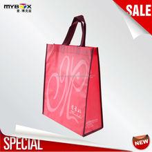 Promotional PP Non-woven Bag,PP Non Woven Bag,PP Nonwoven Bag for Shopping