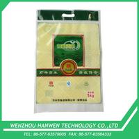 5kg plastic PA&PE vacuum bag for food packaging