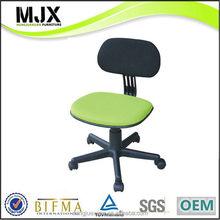 Bottom price hotsell mesh back computer desk chair
