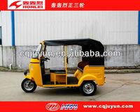 Three Wheel Motorcycle made in China/LIFAN 200cc Bajaj Passenger Tricycle BAJAJ-M200-1