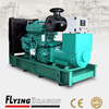 Powered by Cummins NTA855-G4 engine ,diesel electric generator 400kva price generator 400 kva
