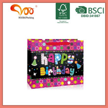 Manufacture and produce of all kinds fashion gift paper bags