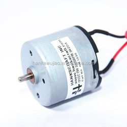 Small DC Motor 3429 12V 5W 3000rpm