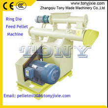 J TONY dog pet feed pellet mill free guiding for making good quality feed pellet