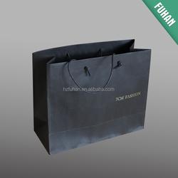 craft paper shopping bag/texttile shopping bag