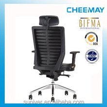 Tilting seat with 4 position lock synchronize mechanism with 5 position seat slider PU executive office chairs