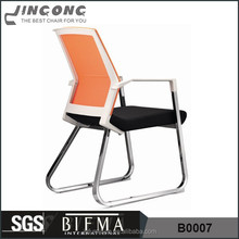 Meeting office chair fabric,most comfortable computer chair,best office furniture