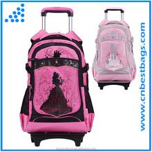2015 chinese school bag, car school bag new boy,school bag trolley
