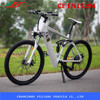 rear suspension electric bike,bike electric,lithium battery for electric bike