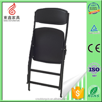 Top quality pc game chair from China