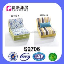 Alibaba modern simple fabric sofa chair, fashionable baby lazy chair