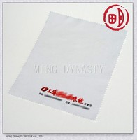 New glasses microfiber lens cleaning cloth