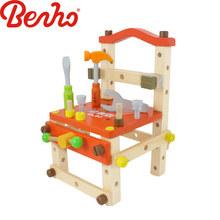 Brinquedo de madeira DIY desmontar cadeira ferramenta distribuidor fábrica
