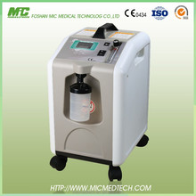 Respiratory equipments15L EU MDD 93/42 EEC oxygen breathing machine