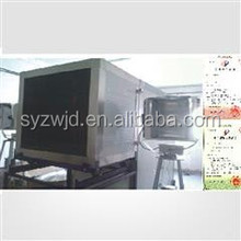 ZY - SSD - 3020 type visual comfort testing equipment