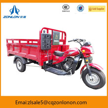 Chongqing 3 wheel motorcycle With 200cc air cooling engine