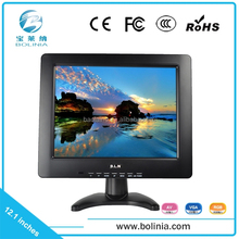 China wholesale high quality 12.1 inch computer LCD monitor