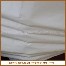 60x60/140x140 280T 100% cotton wholesale cotton quilt fabric