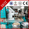 /product-gs/hsm-manufacture-iso-ce-rice-germ-oil-press-machine-60247090394.html