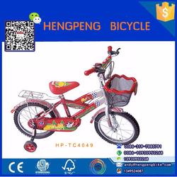 2016 new 12 inch children's bikes mini kids dirt bikes/children bikes for sale