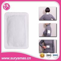 Mini size neck shoulder massage heating pad