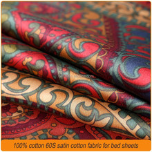 60S yarn fabric for bed sheet 100% cotton,china textile for export,cotton satin fabric