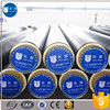 high quality insulation PUR material carton steel pipe with outer pe sleeve for UAE hot and cooling water supply