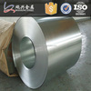 Cold Rolled Galvanized Steel Coil Buyer Price Per Kg