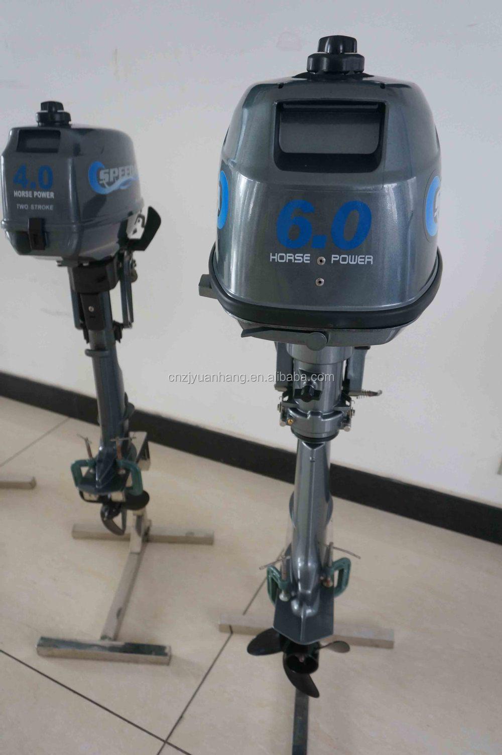 Speeda 6hp gasoline outboard boat engine buy boat engine for Buy boat motors online