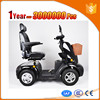 plant good mini electric scooter for kids for sale