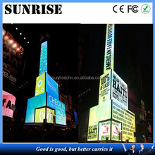 Hot advertising prodcuts P5,P6,P7.62,P8,P10,P12,p16 led display control card