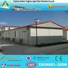 South America prefabricated house,prefabricated house prices