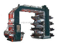 YTB china wenzhou 8 colors high speed flexo printing machine supplier