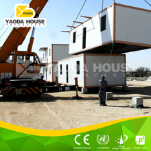 Luxury cheap 20ft house container