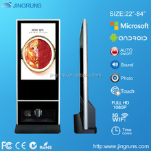 42 inch full hd 1080p Android 4.4 wifi advertising Shoe shiner Display