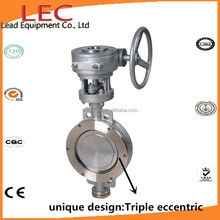 Pratical Gas control specialized metal hard seal butterfly valve