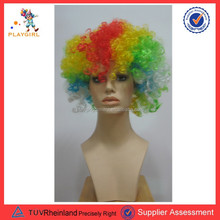 Halloween Party Afro Wigs Colorful Christmas Cosplay Hairs Clown Funny synthetic Wig New Brazil football fans wigs PGWG-0645