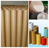 White Adhesive Glue for Paper tube/ for tube core made in China.Shandong Linyi