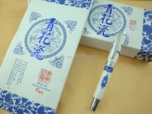 Big Blue and white real Porcelain Fat Gift set Pen gel ink pen