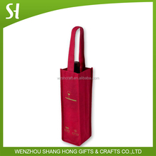 insulated wine bag,wine tote bag wholesale/fabric wine bottle gift bag